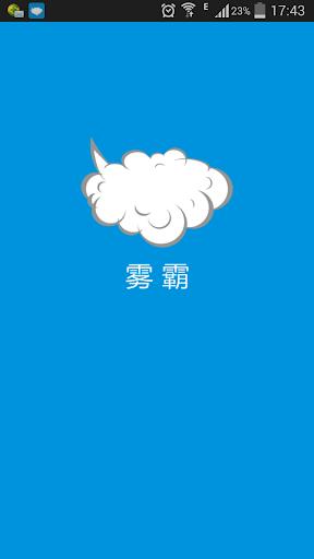 懶人最愛X 自動記錄生活日記APP = Rove 支援Android、iOS 版 ...
