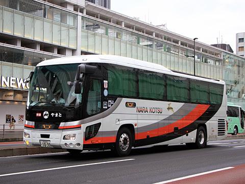 奈良交通「やまと号」 1030