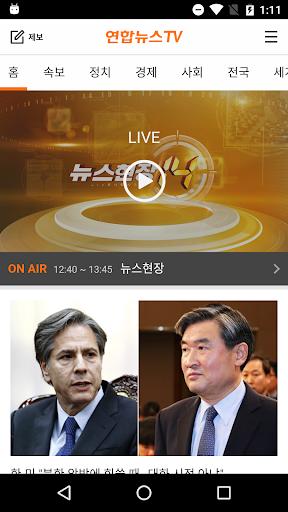 연합뉴스 TV