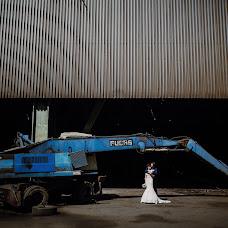 Wedding photographer Janos Kummer (janoskummer). Photo of 12.10.2016