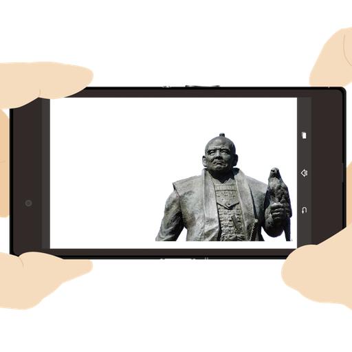 工具の家康カメラ LOGO-記事Game