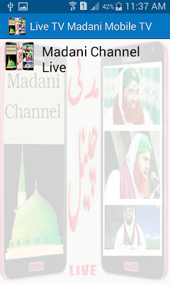 Live TV Madani Mobile TV - screenshot
