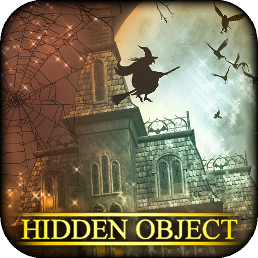 Hidden Object - Haunted Hollow (game)