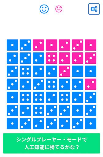 無料棋类游戏Appのマルチプレイヤー キューブ ゲーム:アムゴック(AMGOC)|記事Game
