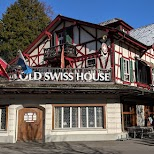 Old Swiss House in Lucerne in Lucerne, Lucerne, Switzerland