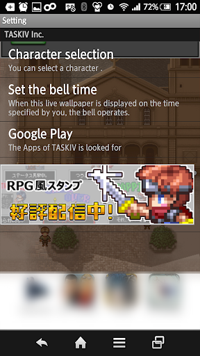 The RPG style Livewallpaper  Windows u7528 4