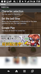 The RPG style Livewallpaper- screenshot thumbnail