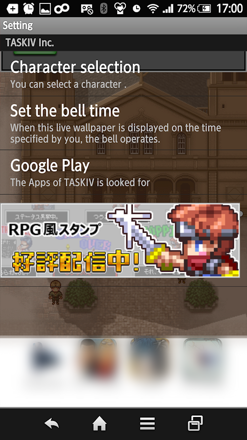 The RPG style Livewallpaper- screenshot