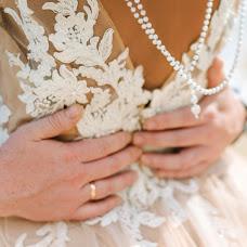 Wedding photographer Kseniya Manakova (ksumanakova). Photo of 21.01.2018