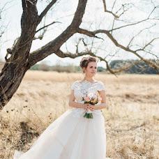 Wedding photographer Mikhail Ryabinskiy (mikkk1234). Photo of 30.04.2018