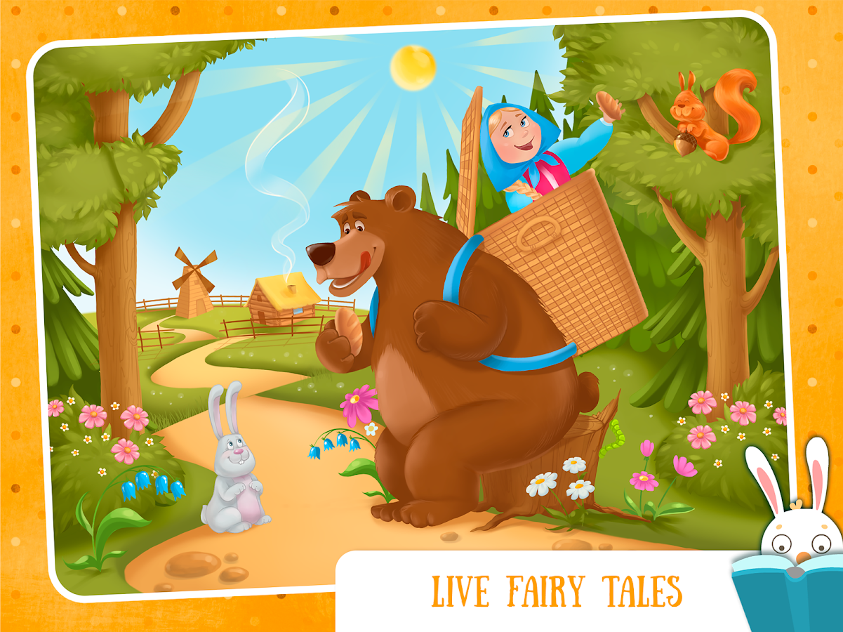 PlayStory - children books- screenshot