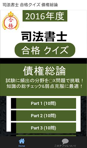 YUGIOH DUEL GENERATION / ACTUALIZACION 1.06 OCTUBRE 2015 ( - YouTube