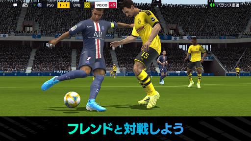 FIFA MOBILE apkmr screenshots 4