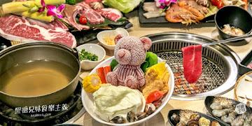 野村燒肉-岡山店