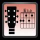 Дізнайтеся про додаткові гітарні акорди (app)