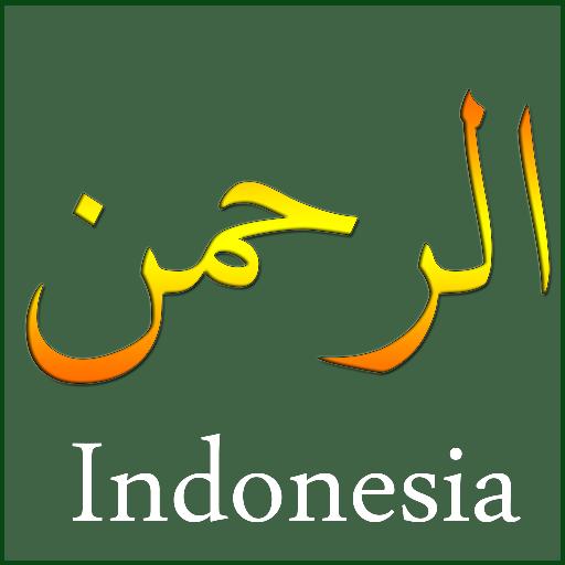 Surah Ar Rahman Indonesia Aplikasi Di Google Play