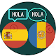 Download Traductor de Español a Catalán y viceversa. For PC Windows and Mac 1.5