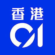 App Icon for 香港01 - 新聞資訊及生活服務 App in Hong Kong Play Store