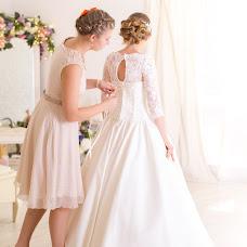 Wedding photographer Irina Kitay (irinakitay). Photo of 29.09.2018
