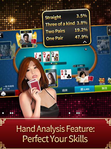 u5fb7u5ddeu64b2u514b u795eu4f86u4e5fu5fb7u5ddeu64b2u514b(Texas Poker) screenshots 13