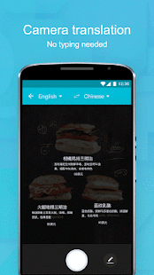 Youdao Translate-Voice&Camera- screenshot thumbnail