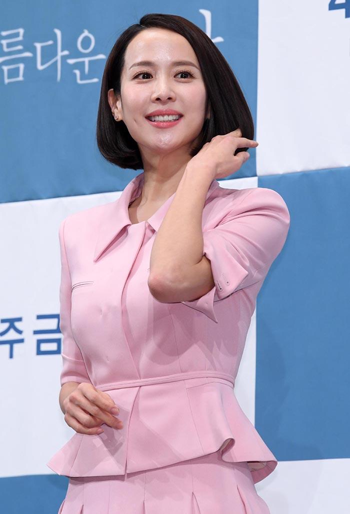 JoYeoJeong