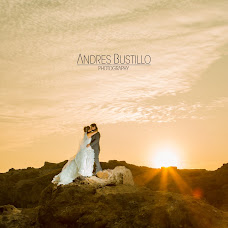 Wedding photographer ANDRES BUSTILLO (andresbustillo). Photo of 02.07.2014