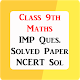 Download Class 9 Maths Exam Guide 2019 - (CBSE Board) For PC Windows and Mac 1.0