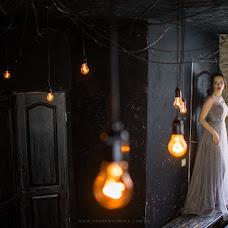Wedding photographer Andrey Soroka (AndrewSoroka). Photo of 02.04.2016