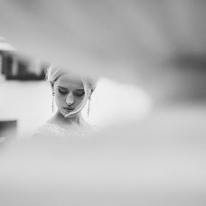 Wedding photographer Malnev Roman (ramzess). Photo of 10.05.2016