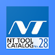 Download NT TOOL CATALOG NO.28 For PC Windows and Mac