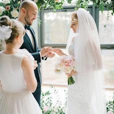 Wedding photographer Anastasiya Moiseeva (Singende). Photo of 24.04.2018