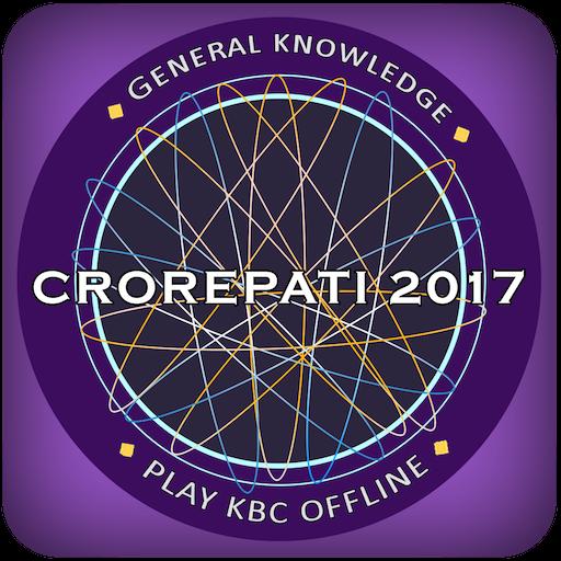 New KBC 2017 : Expert's Quiz