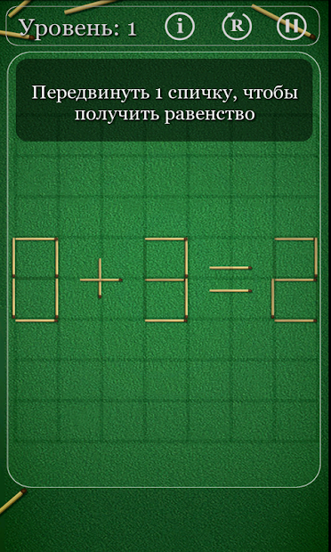 Puzzles with Matches screenshot 10