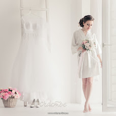 Wedding photographer Milena Filina (MilenaFilina). Photo of 09.01.2017