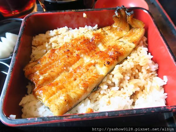大東屋鰻魚飯日本料理朝富店~~台中鰻魚飯老店,鰻魚給的有誠意,店內還有其他日本料理可以點,不能電話預約,只能現場候位喔~