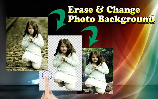 変更写真の背景を消去