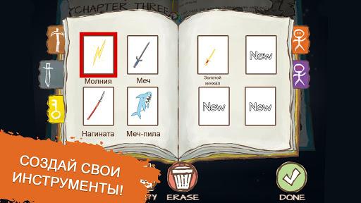 Draw a Stickman: EPIC 2 для планшетов на Android