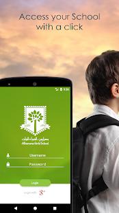 Alhamraa Girls Schools - náhled