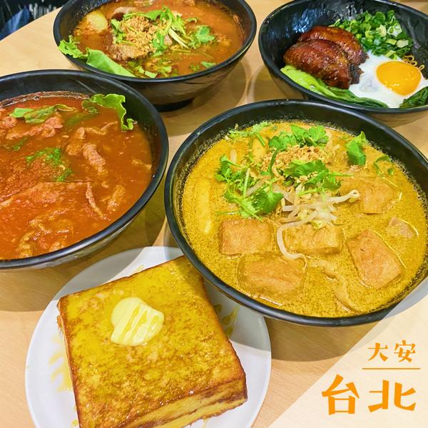 華嫂冰室|東區港式餐廳!叻沙好過癮,自己加料搭配麵食好滿足~(完整菜單)