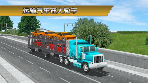 汽车 运输 卡车 货物