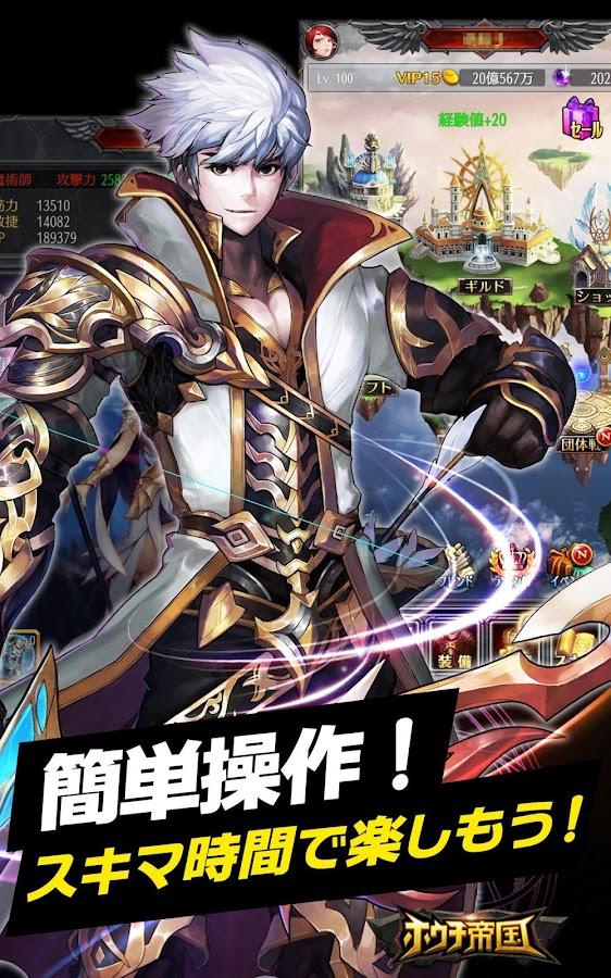 ホウチ帝国 〜 RPG x CV花澤香菜- スクリーンショット