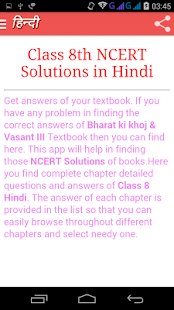Class 8 hindi solutions apps on google play screenshot image fandeluxe Choice Image