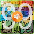99 Names Of Allah HD icon