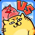 なぞってネコちゃん!(なわばり大戦争編) icon