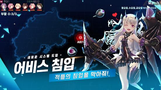 Hack Game Abyss Horizon KR apk free