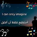 اناشيد اسلامية اجنبية 2021 Foreign Islamic Songs icon