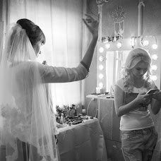 Wedding photographer Aleksandr Mishin (Slon23Rus). Photo of 12.11.2015
