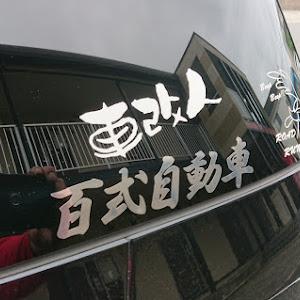 フィット GD1 のカスタム事例画像 ko☆jiさんの2020年05月18日12:21の投稿