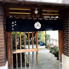 【世界の美食】日本が世界に誇る鰻の名店 / 東京都文京区「石ばし」